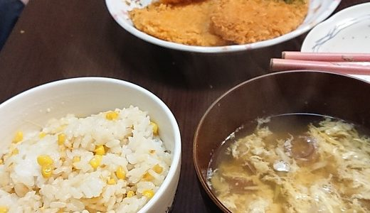 とうもろこしご飯(と、茗荷のお汁)