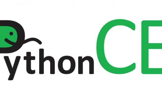 Python 3 エンジニア認定基礎試験 に合格したお話